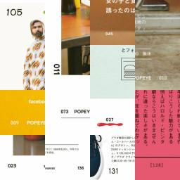 装飾 ページ2 雑誌のデザインを褒めちぎるブログ
