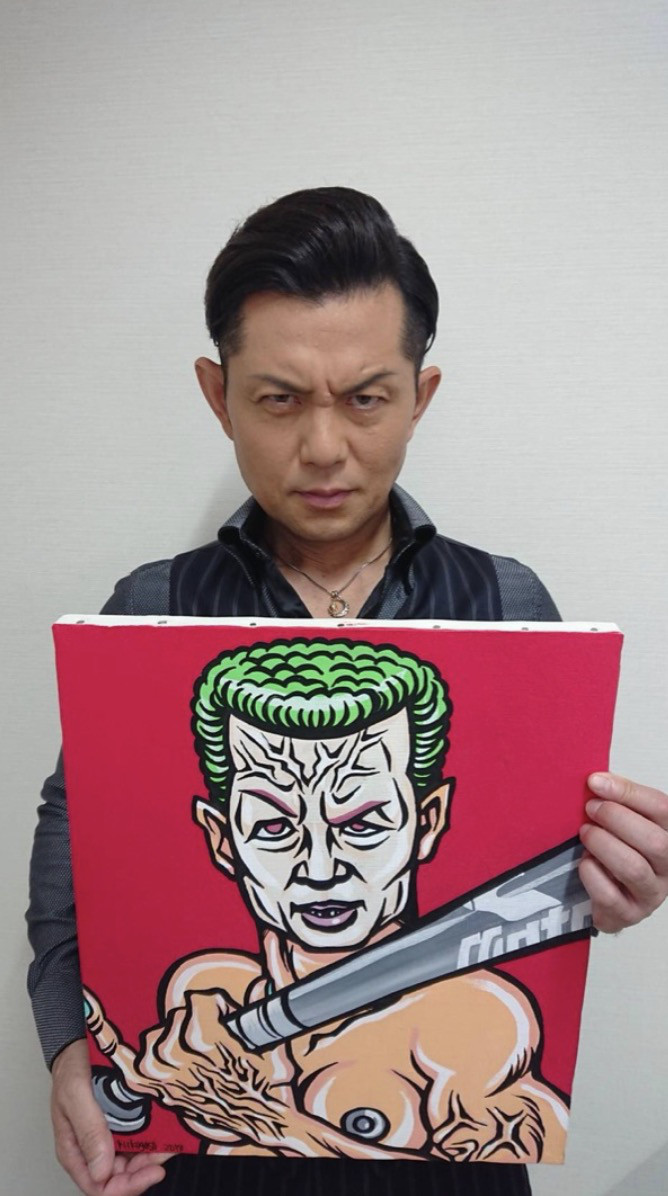 的場浩司、野性爆弾・くっきーから貰った絵に「凄い」「似てる」の声