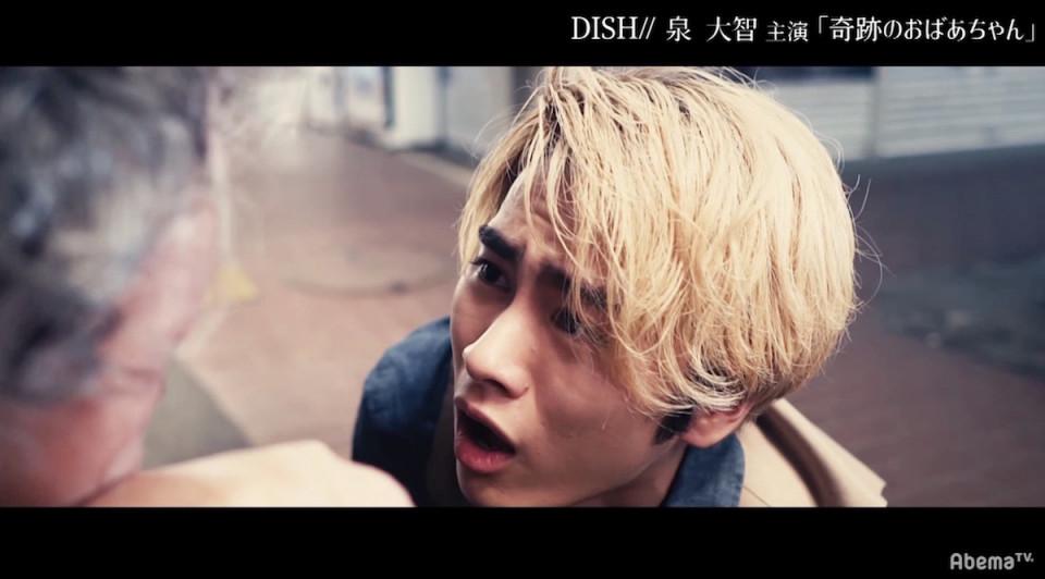 DISH//泉大智の演技力に称賛の声「見入っちゃうくらい演技うまい」