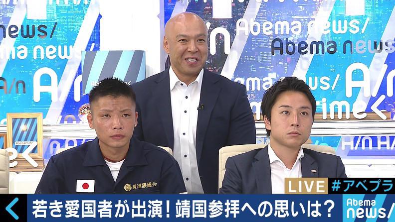 """「左翼だから、朝日新聞だからダメだというのはおかしい」安倍政権批判も辞さない""""若き愛国者""""たち"""