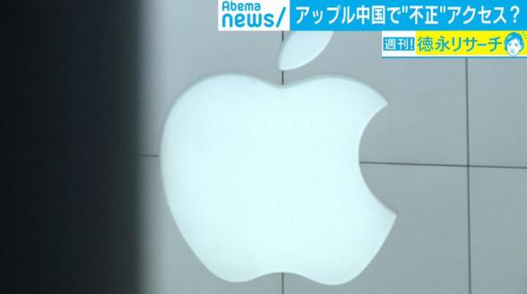 iCloudデータ移管当日にアップル...