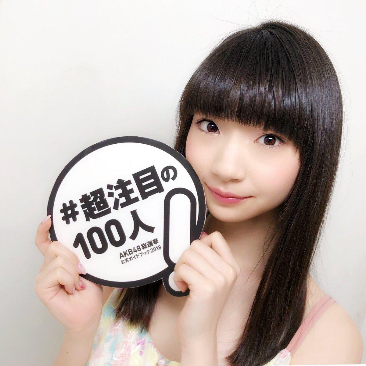 荻野由佳さんの画像その116