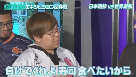 賞金首#6』特別企画「日本選抜v...