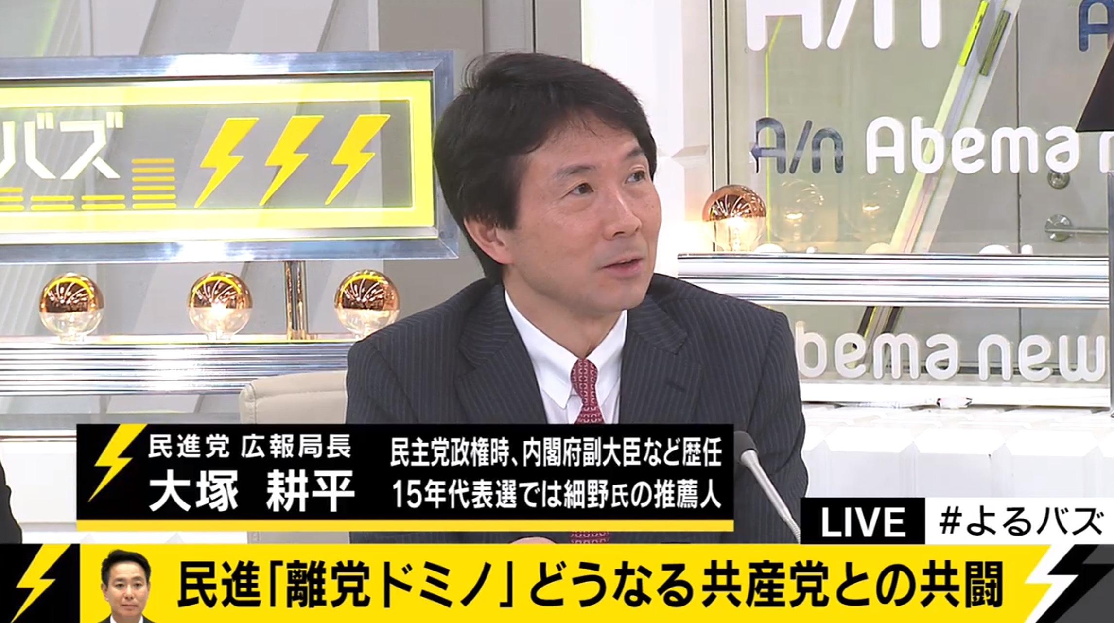 """民進・大塚議員 """"離党ドミノ""""も..."""