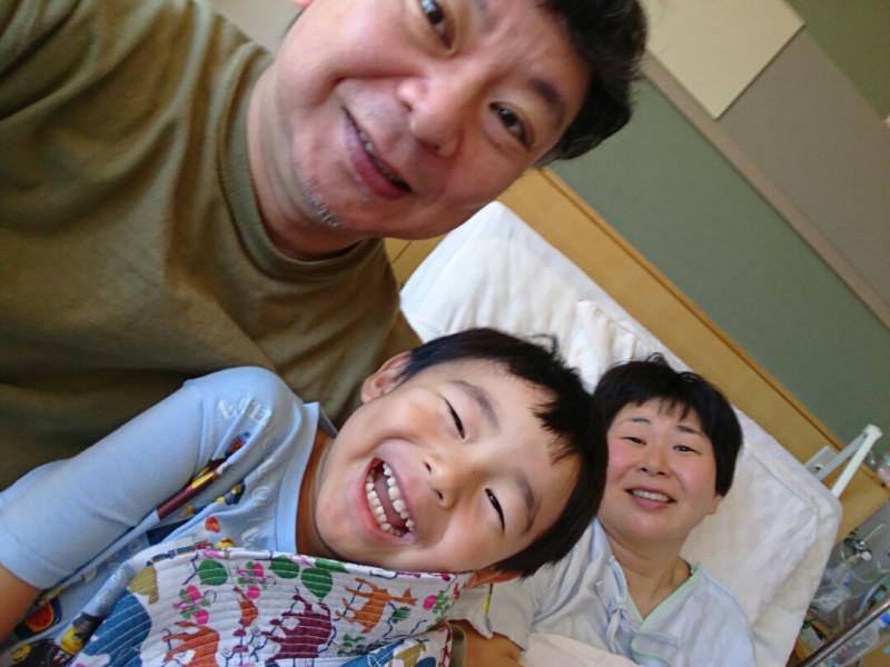 「大島美幸 骨折」の画像検索結果