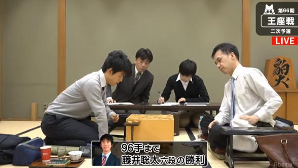将棋・藤井聡太六段、連勝は「12...