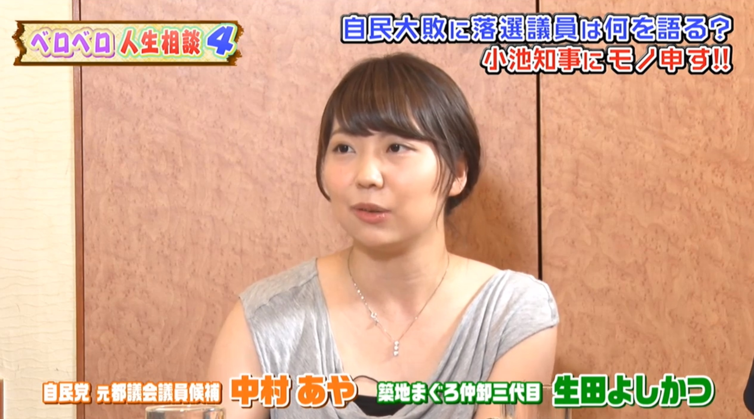 pimpandhost.com ala- melissa Yükle (380x567) · 女 装 百 合 子 pimpandhost.com ala- melissa.