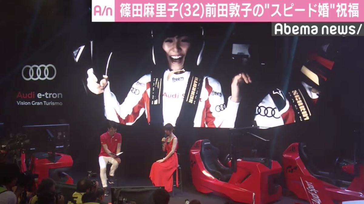 【AKB卒業生】篠田麻里子  応援スレ Part668 YouTube動画>12本 ->画像>104枚