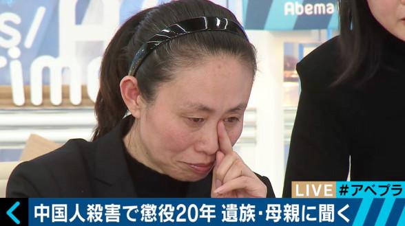 """留学生殺害犯に""""懲役20年判決"""" ..."""