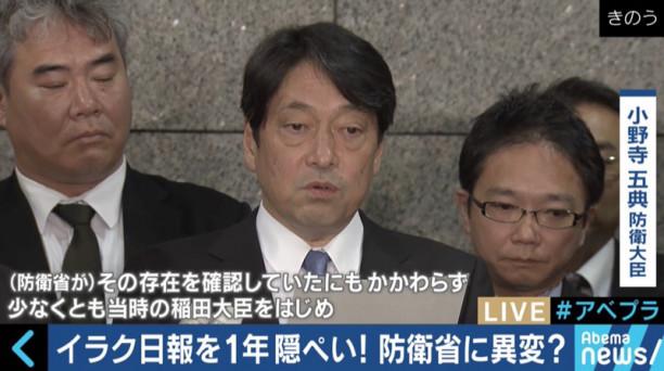 元経産官僚・石川和男氏、相次ぐ...