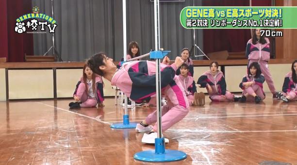 E-girls・SAYAKA、わずか70cmの...