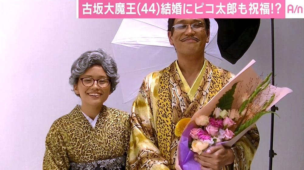 「ピッピコピコピコ太郎~♪」の声は妻・多味、古坂大魔王・安枝瞳結婚でピコ太郎が告白