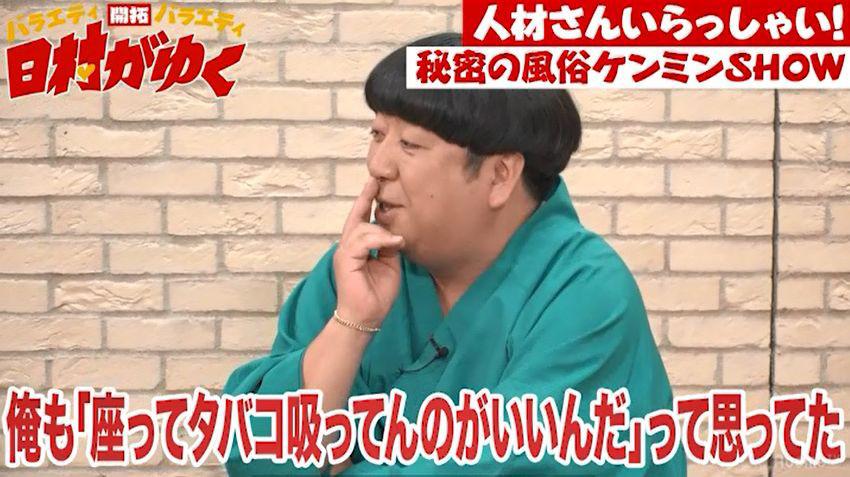 バナナマン日村、風俗店でカッコつけたエピソードを明かす「座ってタバコ吸って…」