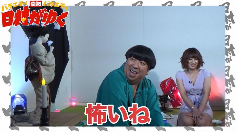 怖いけどエロい「エロ怖いい話」にバナナマン日村、驚愕!(AbemaTV)