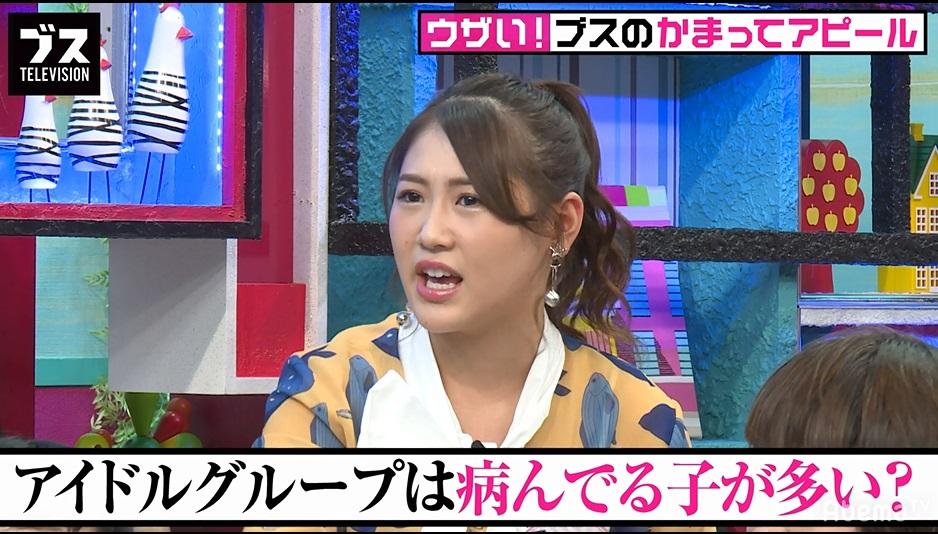 明日のサンジャポで米山元新潟県知事と西野未姫がNGT事件について語る