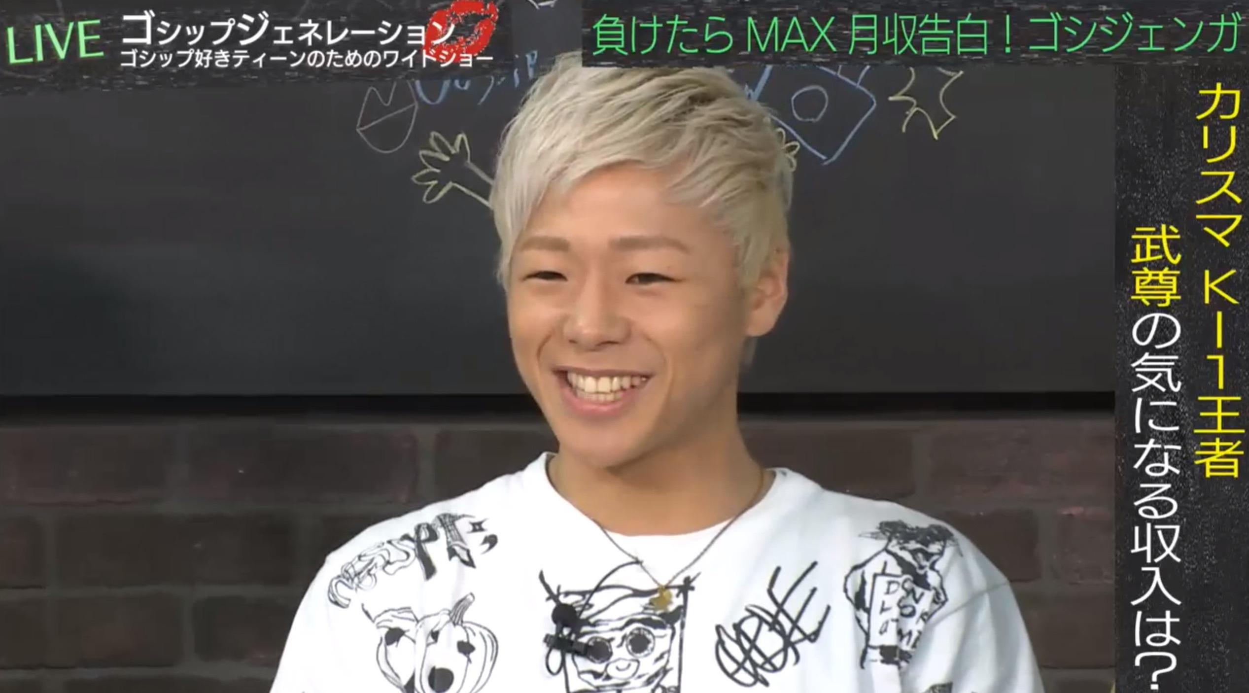 ゴシジェンガ」という企画で、武尊はギャルモデルの石川千裕(18)、読者モデルの佐藤ノア(19)、那須泰斗(17)と月収暴露を賭けて対決した。