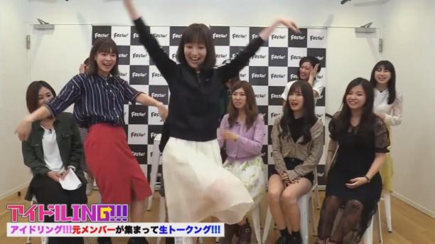 """石田佳蓮""""脱・アイドリング!!!""""..."""