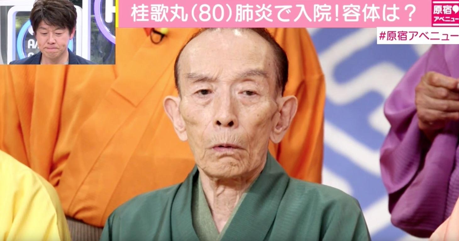 落語家の桂歌丸さん(80)が東京国立演芸場の『4月中席』を体調不良の為に休演した。横浜市内の病院に行ったところ、肺炎と診断された。