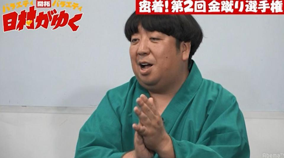 バナナマン日村、『金蹴り選手権』に挑む男たちに拍手!「こんなに感動すると思わなかった」