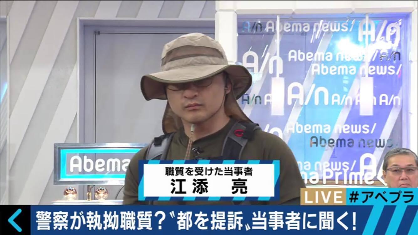 【東京千代田区】警察が狙い撃ちする職質されやすいのはこんな人 YouTube動画>1本 ->画像>35枚