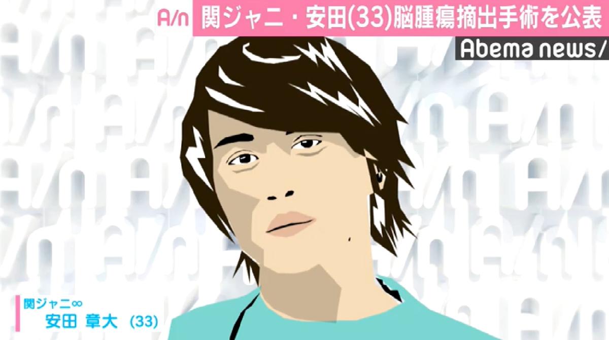 人気グループ関ジャニ∞の安田章大(33)が、4月に胸椎と腰椎を骨折していたことが2日、分かった。所属事務所によると、安田は4月9日に自宅で立ちくらみの症状から転倒