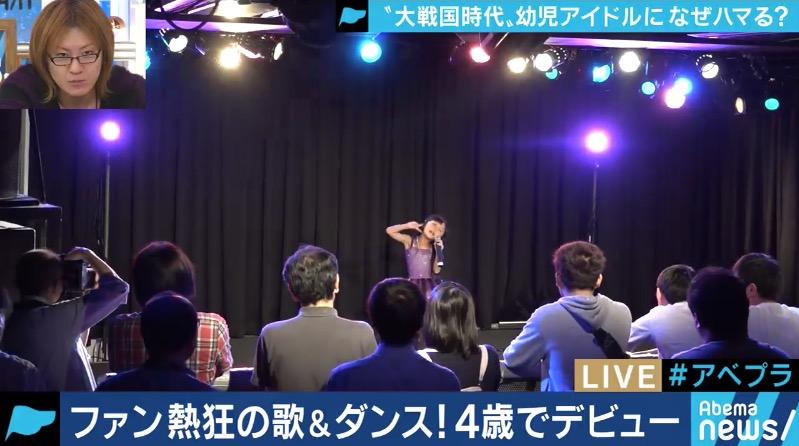 アメリカの友人「日本人さぁ…こんな小さな子どもまでアイドルにするなんて異常じゃないかい?」