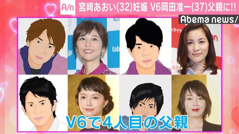 今月にもV6・長野博(45)の妻で女優の白石美帆(39)が第一子を出産しており、グループ内でおめでたい話題が続いている。