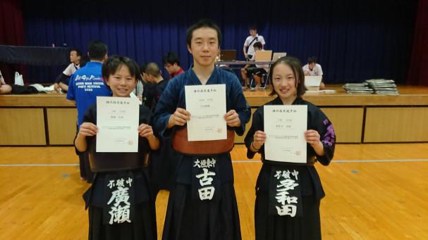 連盟 岐阜 県 剣道