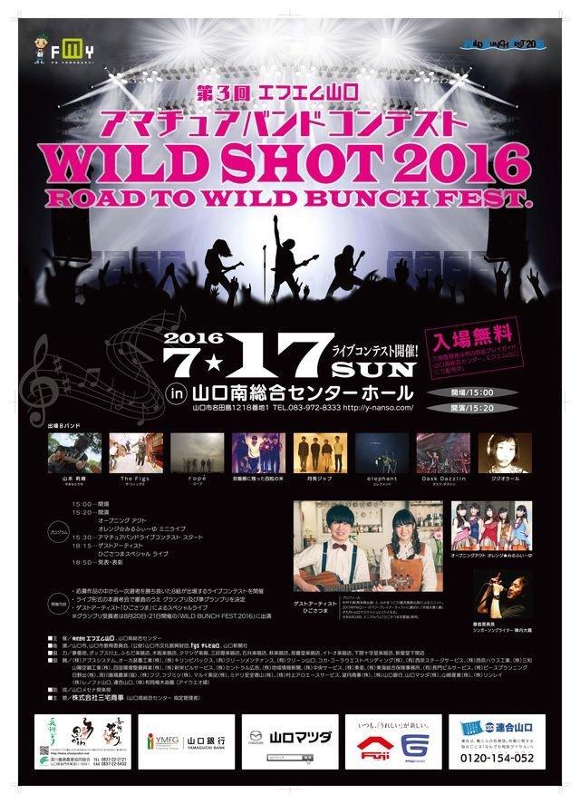 Ride on Music出演   GIGI AULAR...