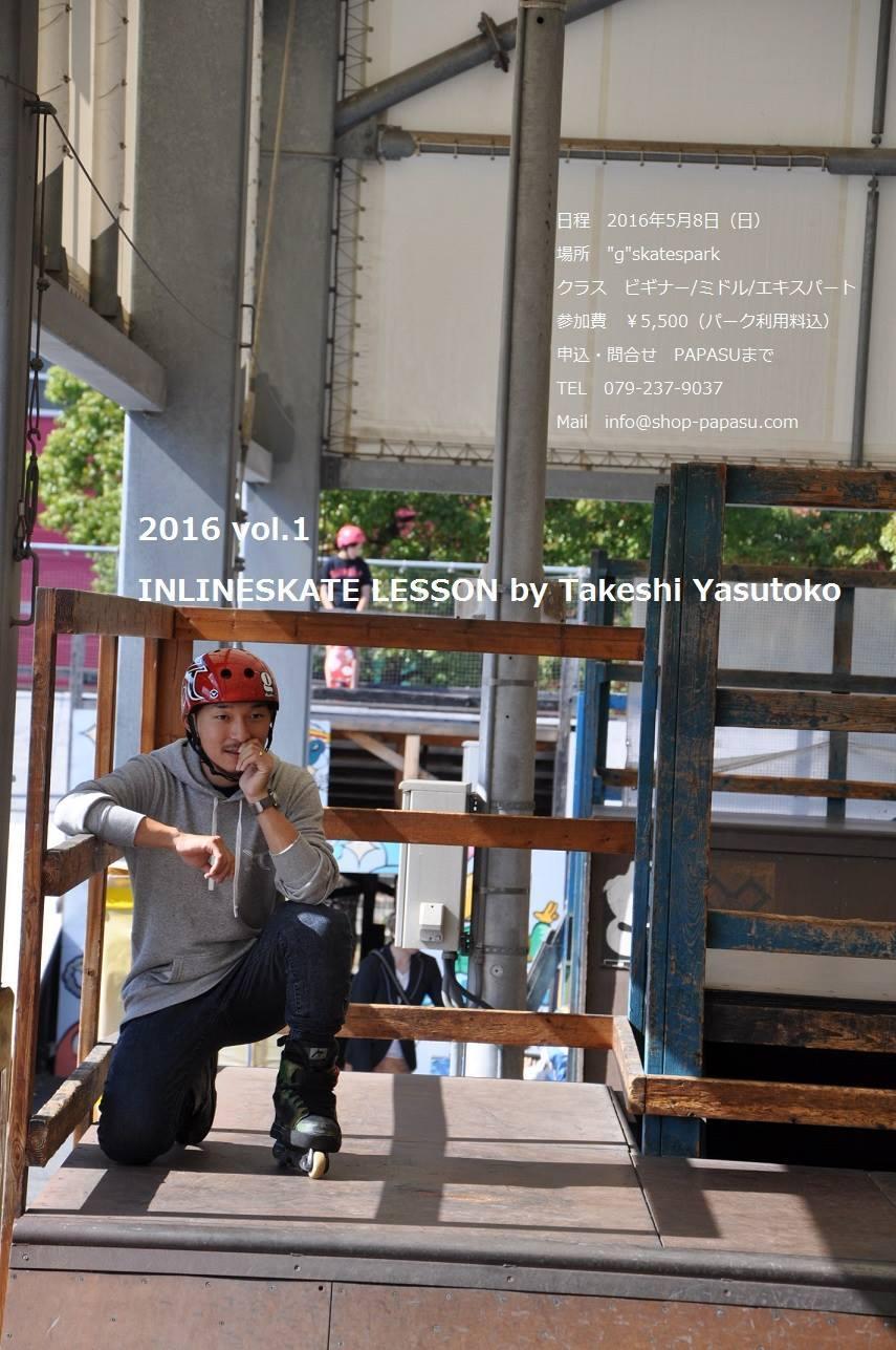 5月スケジュール | Takeshi Yasutoko