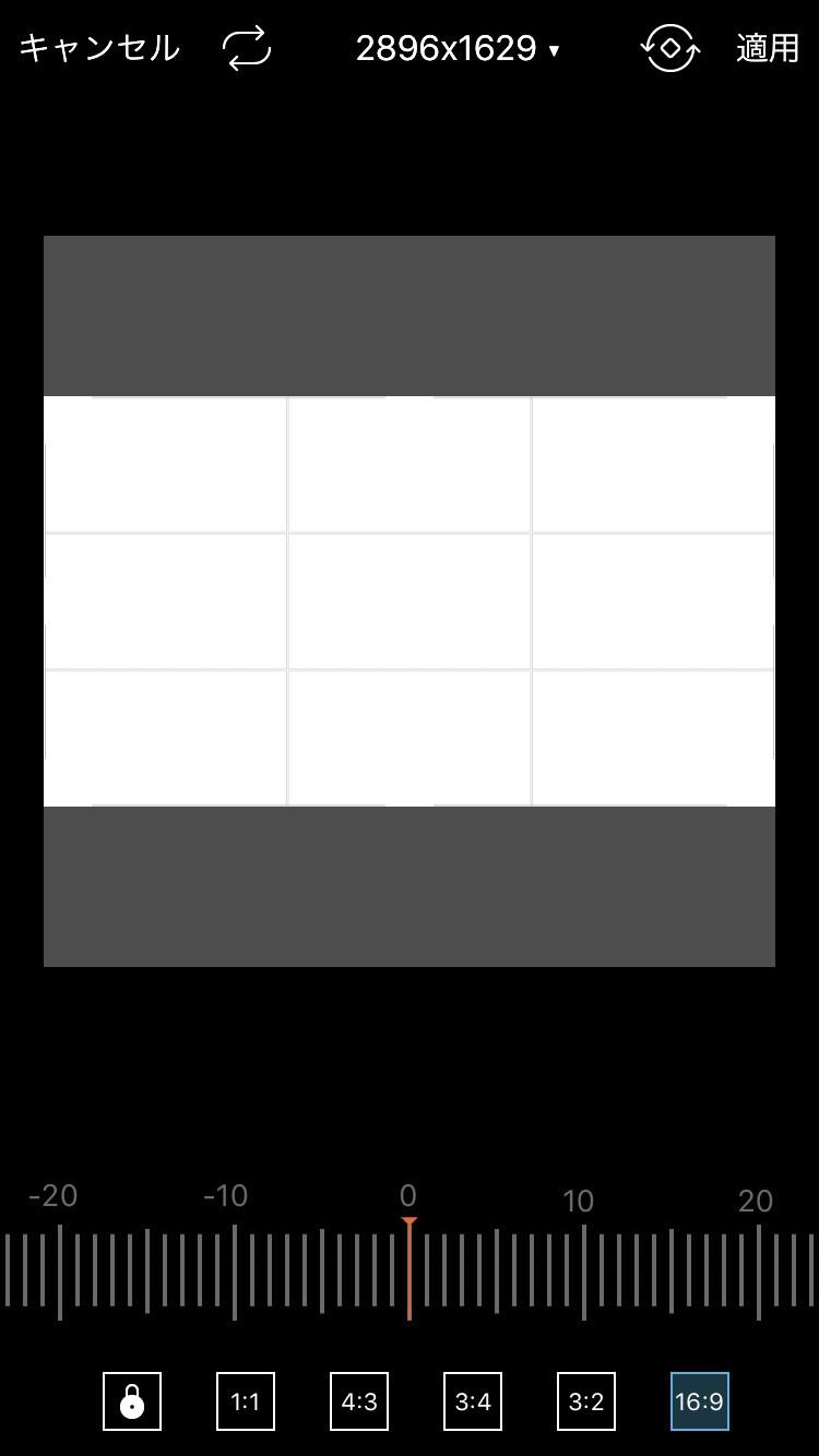 Nom De Plume ノンデプルーム 必見 Picsartでiphone壁紙サイズを設定する方法