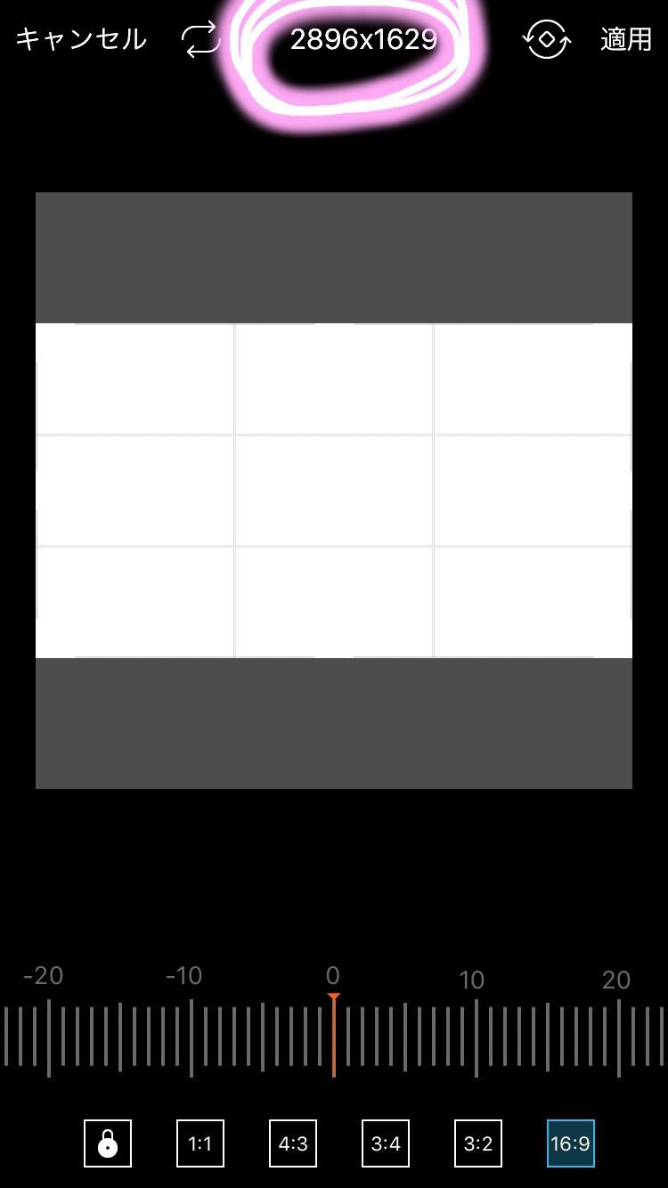 Nom De Plume ノンデプルーム 必見 Picsartでiphone壁紙サイズを