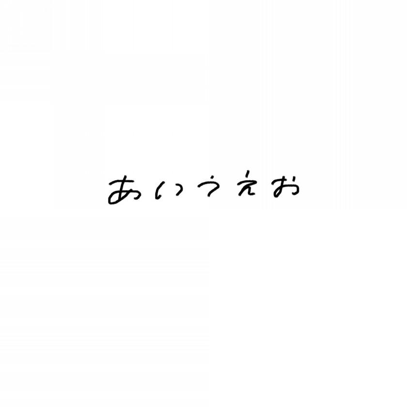 Nom De Plume ノンデプルーム Instagramで話題 手書き加工の可愛く
