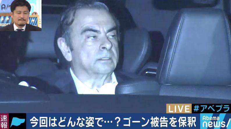 【図解・経済】ゴーン被告が起訴された ...