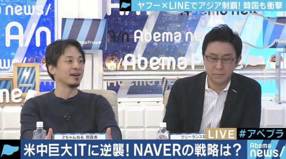 アジアニュースチャンネル