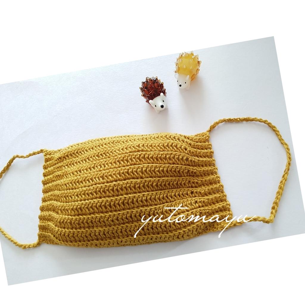 図 編み かぎ針 マスク 編み