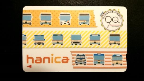 阪急バス創立90周年記念hanica |...