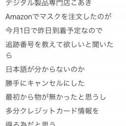 デジタル 製品 専門 店 こ あき