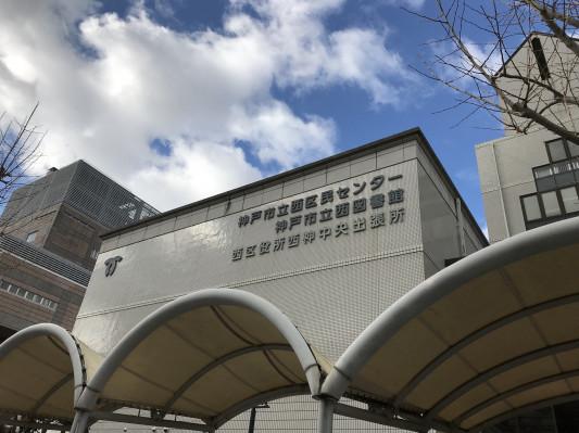 今日 の イベント 神戸