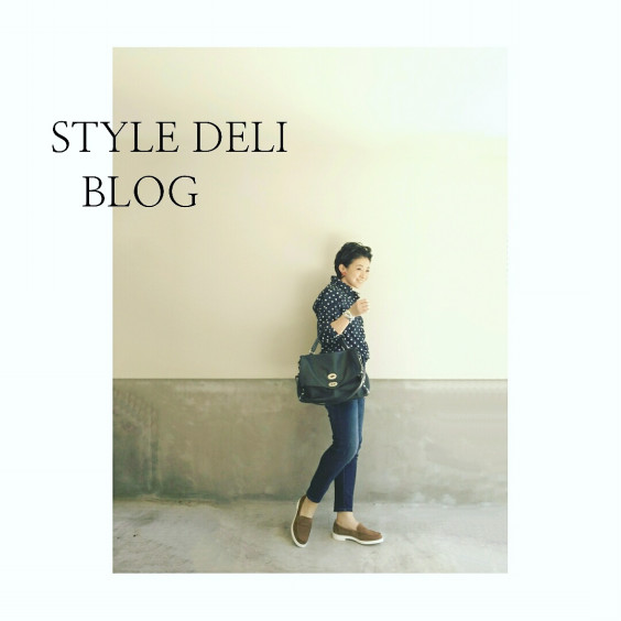 ブログ スタイル デリ