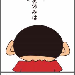 Satomi ページ9 Un Logement アンロジュモン 那須塩原市 美容室
