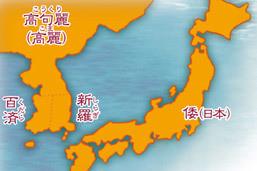 ZIPANG TOKIO 2020「高句麗(高麗...