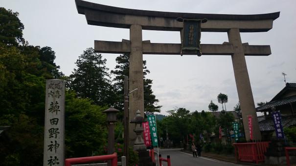 ひえ 田野 神社