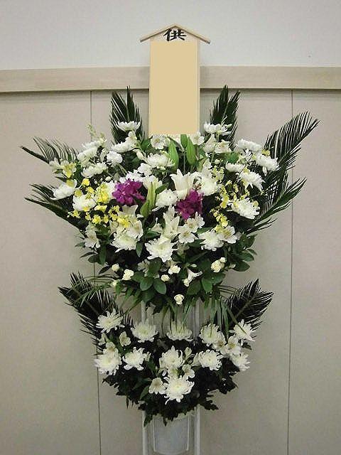 葬儀用スタンド花前橋市斎場、葬儀会館などでの葬儀用のスタンド花。