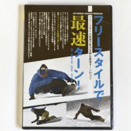 Rosemist Snow Surf Skate Shop Online Store