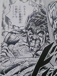 名物 男 塾