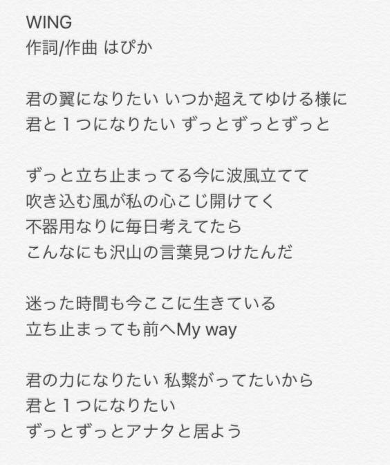 ありがとう 愛し て た 歌詞