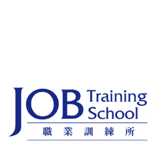job training school