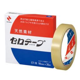 商品 株式会社染谷商会