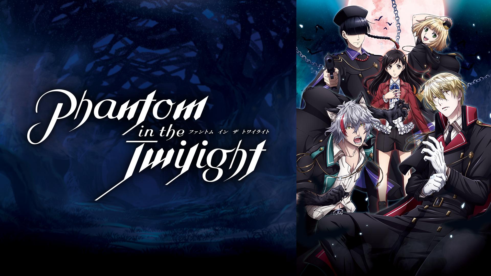 Phantom In The Twilight 2019年秋アニメ 新作アニメラインナップ